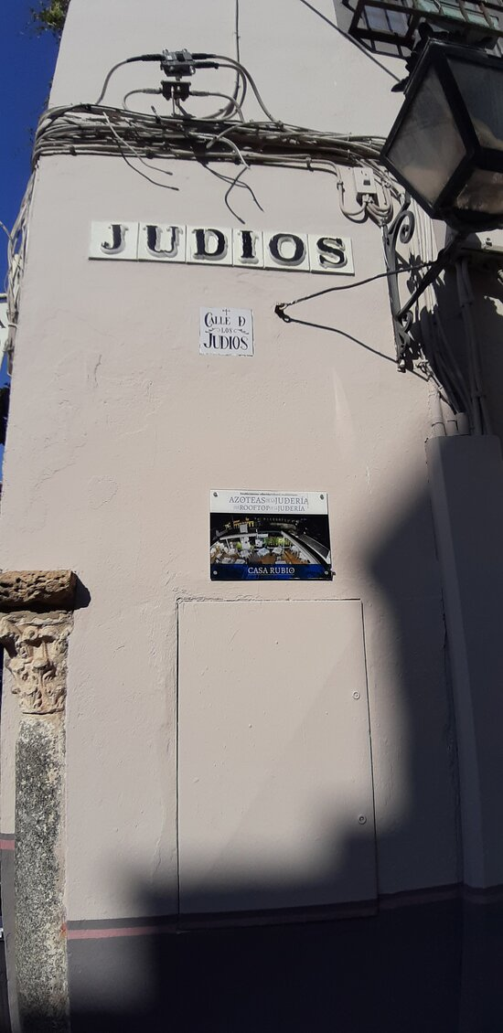 Street sign in the Juderia