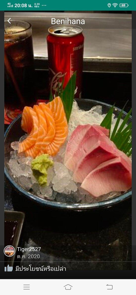 ห้องอาหารญี่ปุ่น