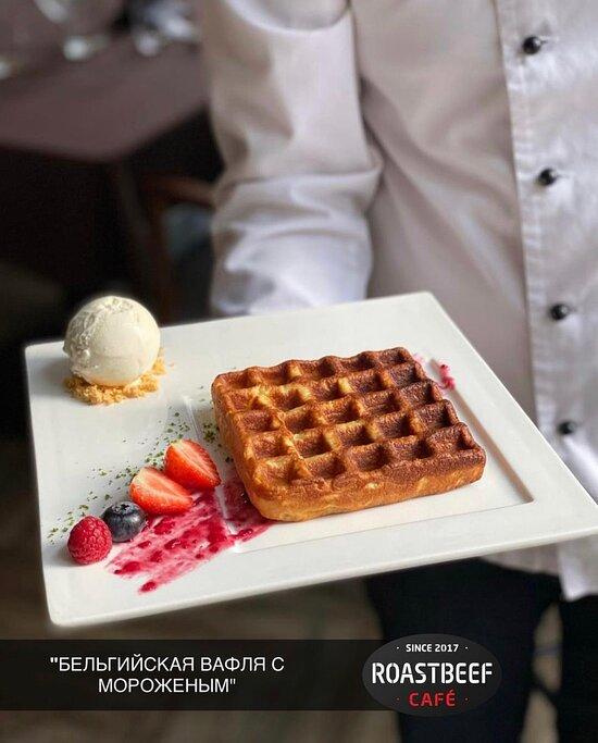 """Сладкий персонаж гастрономической сказки в Roastbeef Cafe🤤 ⠀ Особое приготовление позволяет вафле оставаться воздушной и хрустящей, создавая яркий контраст с шариком сливочного мороженого и свежими ягодами🍓 ⠀ Свежеиспеченная бельгийская вафля идеально прозвучит с чашкой американо, либо согревающим горячим шоколадом🍫☕️ ⠀ Друзья, а какой у вас любимый десерт в Roastbeef Cafe? Делитесь😉👇 ⠀ 📱+7 (775) 102-98-78 📍Кабанбай батыра 11/4 БЦ """"Buro house"""""""