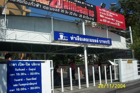 Pier - Foto di The Mall Bangkapi, Bangkok - TripAdvisor