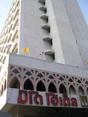 Photo of Mido Hotel Bangkok