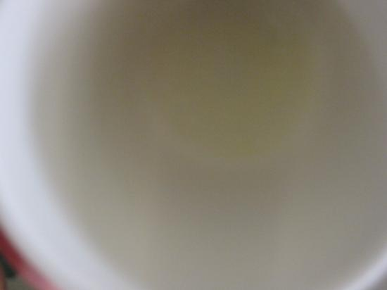 Isabela, Puerto Rico: A very dirty coffee cup