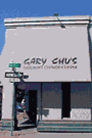 Gary Chu's: Gary Chus