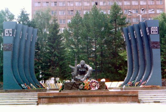‪Yekaterinburg War Memorial‬