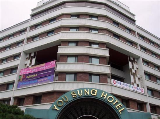 South korea upmarket yousung hotel pictures tripadvisor for Upmarket hotel