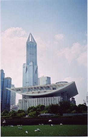 Park Hotel Shanghai: Grand Theatre, Renmin Square
