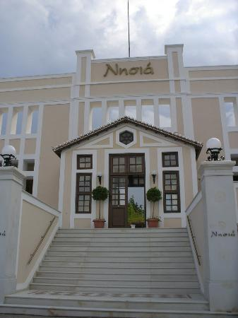 Entrance to the Nissia