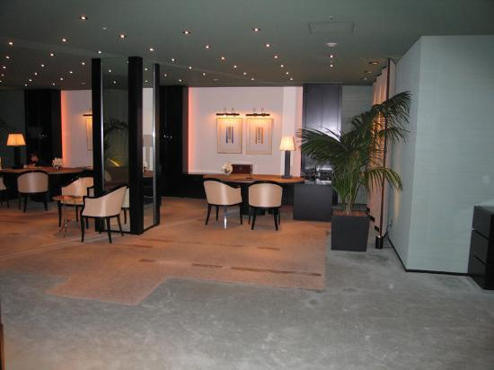 Park Hyatt Tokyo: Reception Area