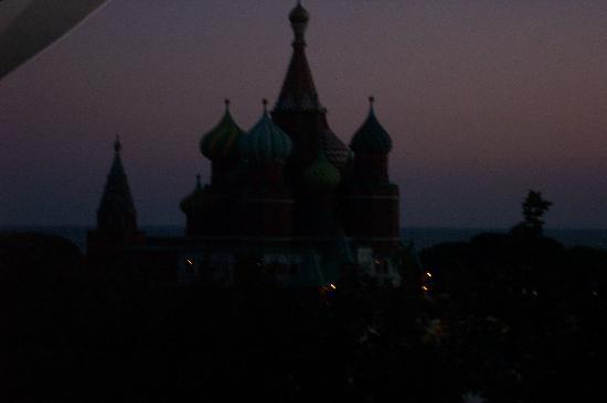 WOW Kremlin Palace: From balcony