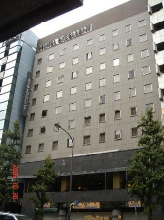 Hotel Excellent Ebisu: Hotel from across the street