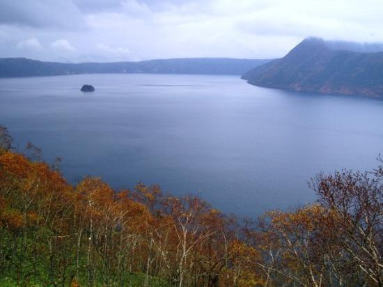 Kushiro, Japan: Lake Mashu