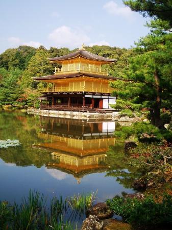 Rokuon-ji Temple: The Golden Pavillion