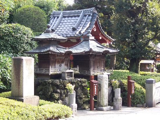 Tokio, Japan: Beauiful setting on a beautiful day!