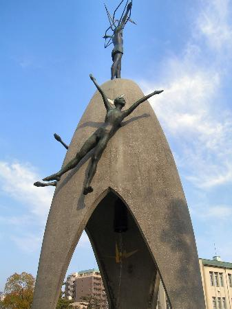 Hiroshima, Japon : Childrens Peace Monument