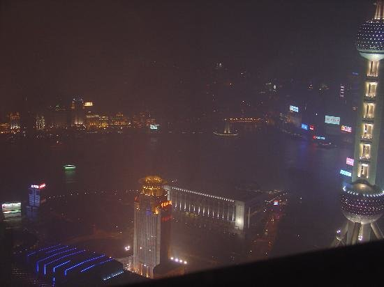 Grand Hyatt Shanghai: view from my room