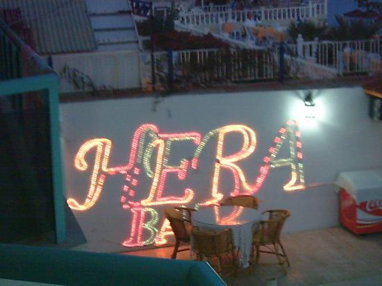 Hera Apart Hotel: By night