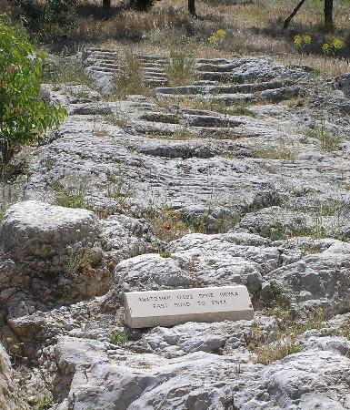 Areopagus: Ancient road to Pnyx