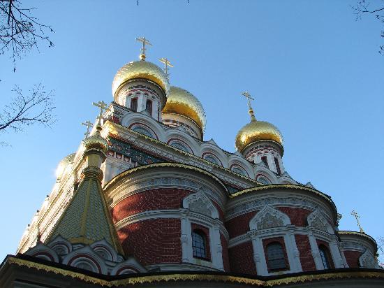 Shipka ภาพถ่าย