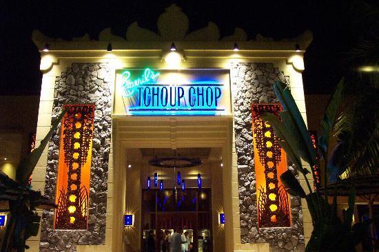 Emeril's Tchoup Chop