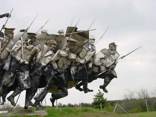 Memento Park : Multi-figure sculpture