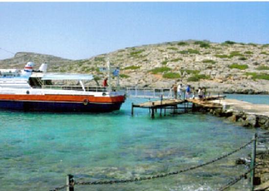 Anastasia Hotel: Dia Island