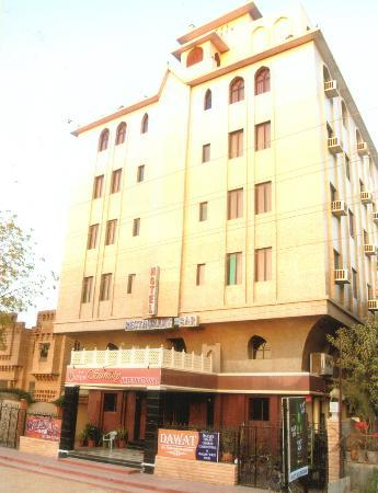 Hotel Suncity International: Hotel