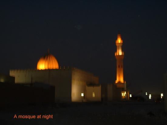 The Ritz-Carlton, Doha: A Mosque in Doha