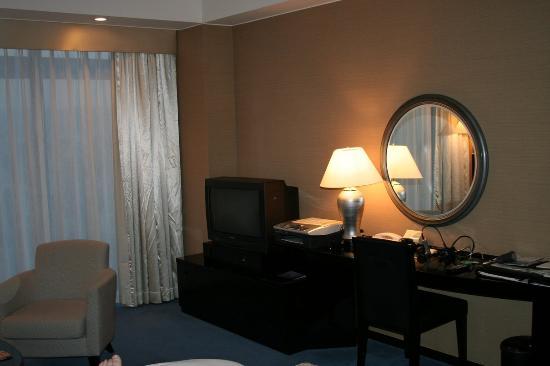 Hotel Granvia Kyoto: Room 2