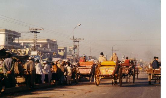 Pearl Continental Hotel Rawalpindi : centre ville