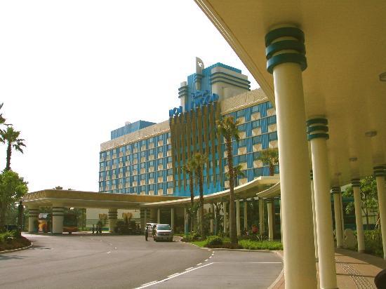 Disney's Hollywood Hotel : Hollywood Hotel