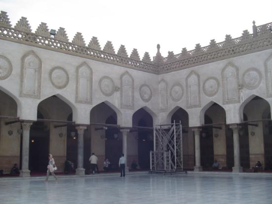 Foto de El Cairo