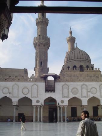 Mosque of Al-Azhar Photo