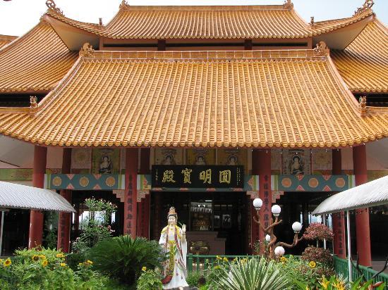 Kota Kinabalu, Malaysia: Puh Toh Si (Chinese Temple)