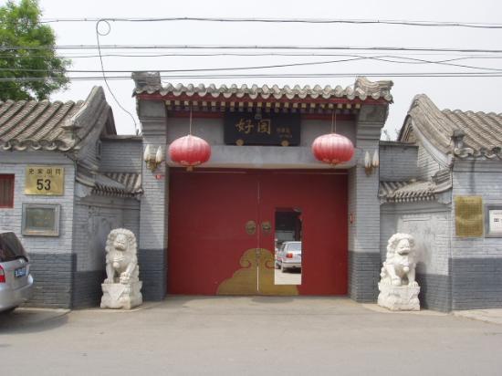 Photo of Haoyuan Hotel Beijing