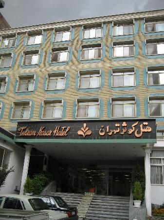Photo of Kowsar Hotel Tehran