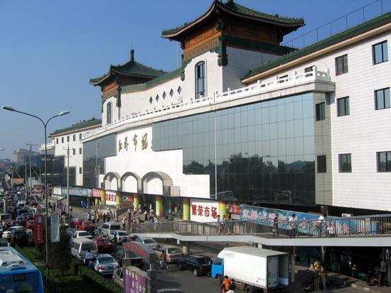 Pearl Market (Hongqiao Market) : Hong Qiao Market