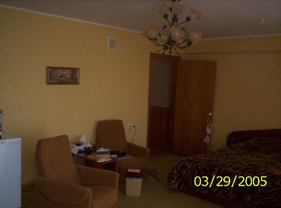 Photo of Luhansk Hotel