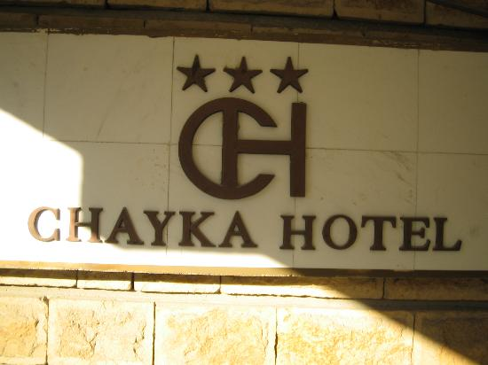 Chaika Hotel : hotel sign