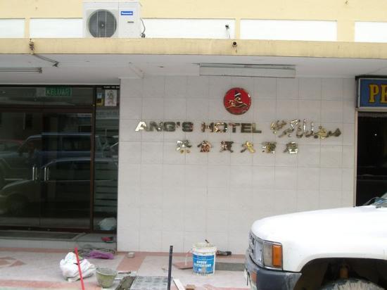 Ang's Hotel