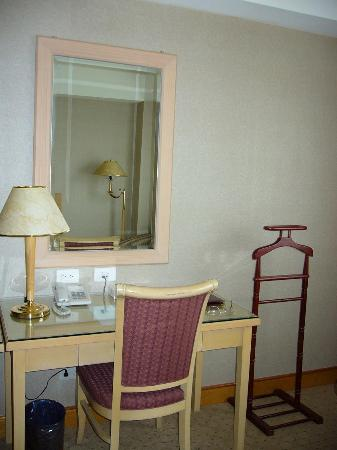 Chuto Plaza Hotel: our room