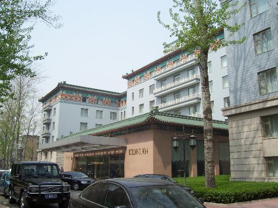 Beijing Friendship Hotel: Rare sunny day in Beijing