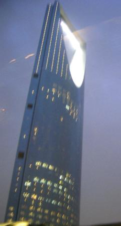 Four Seasons Hotel Riyadh at Kingdom Centre: Its Iconic building structure
