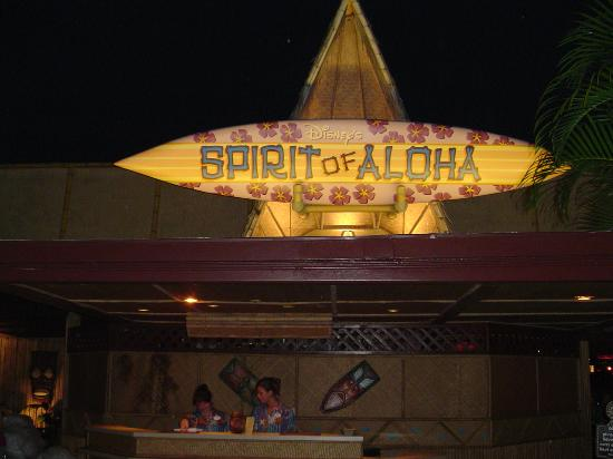Disney's Spirit of Aloha Show: The entrance to the theatre