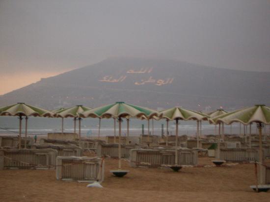Igoudar Aparthotel : View from the beach - evening