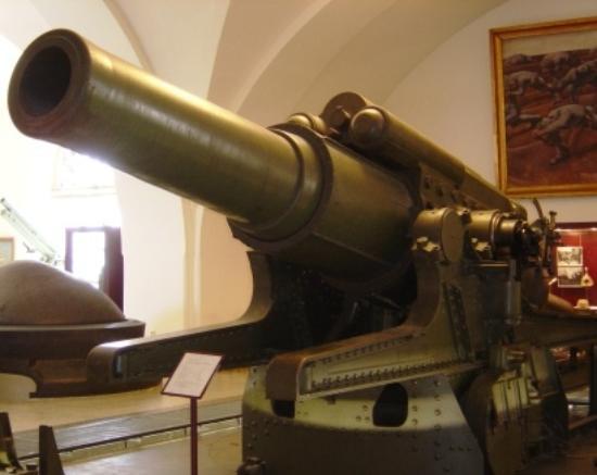 Musée d'histoire militaire de Vienne : obusier 14-18