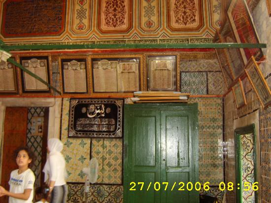 Mosque Sidi Sahbi (Mosque of the Barber): From the inside, by the mausoleum - Taken by JQ2006
