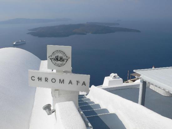 Chromata Hotel : Entrée de l'hôtel