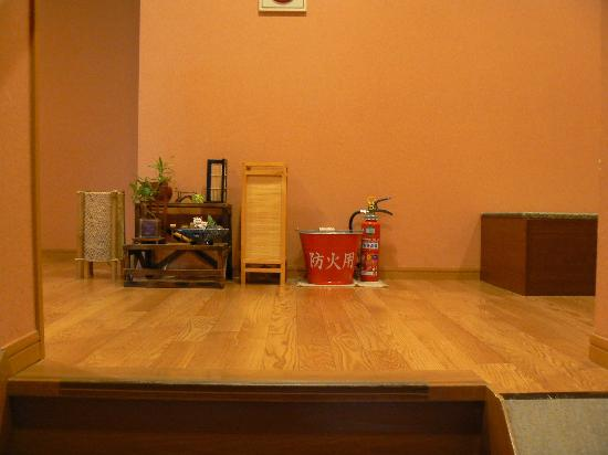 Ryokan Shimizu: Inside hotel