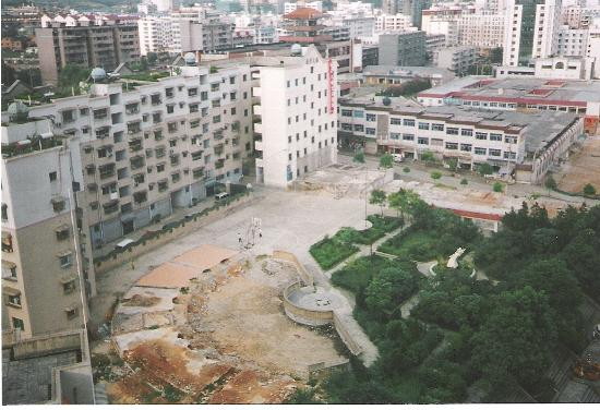 Grand Dragon Hotel (Teng Long Kai Yue): View to West from Grand Dragon