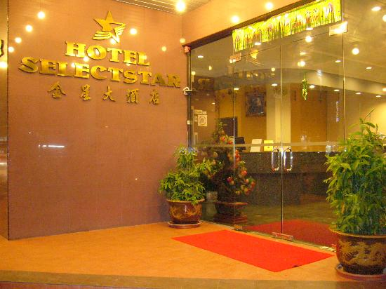 Selectstar Hotel: Entrance